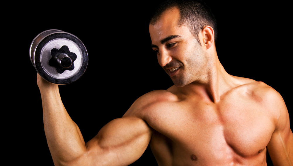 Muscle strength and maintenance